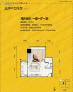 丽彩怡和润源1室1厅1卫47平方米户型图