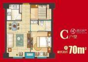 恒茂商业广场2室1厅1卫70平方米户型图
