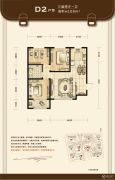 尚品燕园3室2厅1卫108平方米户型图
