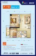 建工・新桂广场2室2厅1卫0平方米户型图