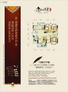 云山诗意3室2厅2卫118平方米户型图