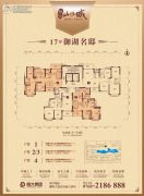 潮州恒大山水城4室2厅2卫105--150平方米户型图