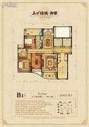 五矿绿城御园3室2厅2卫125平方米户型图