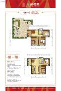 南湖观邸0室0厅0卫198平方米户型图