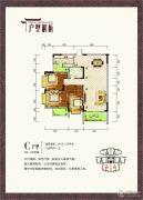 十二号院3室2厅1卫131平方米户型图