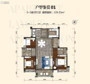 奥园外滩3室2厅2卫129平方米户型图