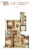 绿城・杨柳郡3室2厅2卫130平方米户型图