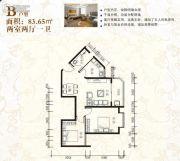 东景苑2室2厅1卫83平方米户型图