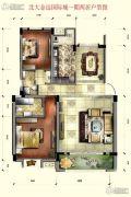北大・金远国际城2室2厅1卫90平方米户型图