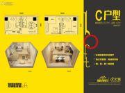 物联创智谷2室2厅2卫73平方米户型图