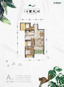 南山十里天池3室2厅1卫85--88平方米户型图