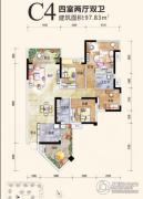 恒邦・时代青江二期4室2厅2卫97平方米户型图