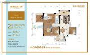城市尚居花园5室2厅2卫0平方米户型图