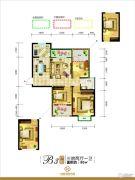 中环城市花园3室2厅1卫90平方米户型图