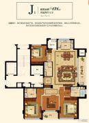 绿城玫瑰园・慧园4室2厅3卫171平方米户型图