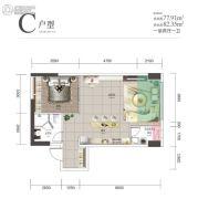 ICC铂庭1室2厅1卫82平方米户型图