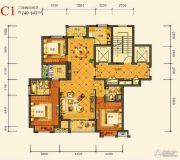 中央华府3室2厅2卫140--143平方米户型图