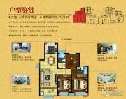 中南世纪城3室2厅2卫121平方米户型图