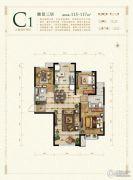 保利花园3室2厅2卫115--117平方米户型图