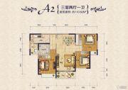 瀚海・御水兰庭3室2厅1卫110平方米户型图