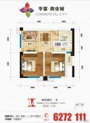 华富商业城2室2厅1卫68平方米户型图