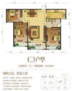 建业春天里3室2厅1卫106平方米户型图