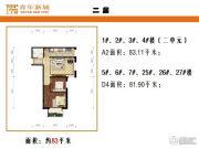 上上城青年新城2室2厅1卫83平方米户型图