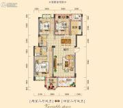 学府雅居2室2厅2卫103平方米户型图