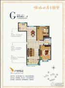 锦林水岸2室2厅1卫0平方米户型图