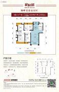 家和城4室2厅2卫132平方米户型图