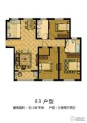金润城3室2厅2卫138平方米户型图