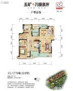 五矿万境水岸4室2厅2卫130平方米户型图