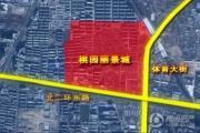 桃园丽�Z城交通图