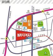 城中央交通图