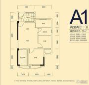 君和君泰2室2厅1卫66平方米户型图