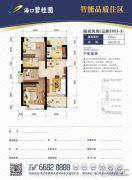 海口碧桂园3室2厅1卫96平方米户型图