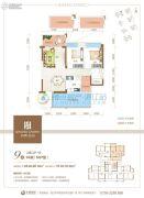 清晖嘉园2室2厅1卫88平方米户型图