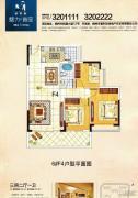 魅力首座3室2厅1卫98平方米户型图