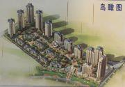 瑞鼎嘉城规划图