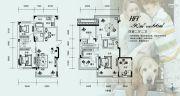 中国铁建国际花园4室2厅2卫90平方米户型图