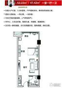 东能・中央公馆1室1厅1卫0平方米户型图