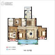 如皋新城悦隽时代4室2厅2卫140平方米户型图