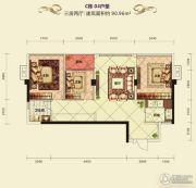 金岸华府3室2厅1卫90平方米户型图