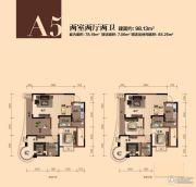 银翔城2室2厅2卫98平方米户型图