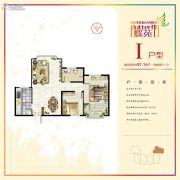 山水龙城蝶苑2室2厅1卫91平方米户型图