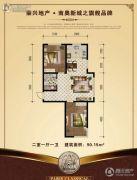 巴黎经典花园2室1厅1卫90--91平方米户型图