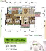 荔园悦享花醍3室2厅2卫117平方米户型图