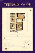 中海国际社区2室2厅1卫0平方米户型图