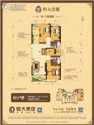 恒大名都4室2厅2卫0平方米户型图