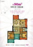中梁・香缇半岛3室2厅2卫90平方米户型图